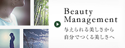 Beauty Management